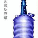 供应广利反应釜/广西反应釜电话/广西反应釜电话直销