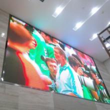 供应全彩led显示屏软件