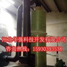 供应脱硫除尘设备 河北厂家生产脱硫除尘器设备--河北华强