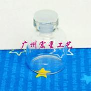 装砂玻璃瓶图片
