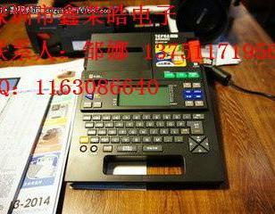 锦宫SR550C标签机图片