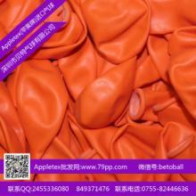 供应R10英寸进口圆球-标准红色批发