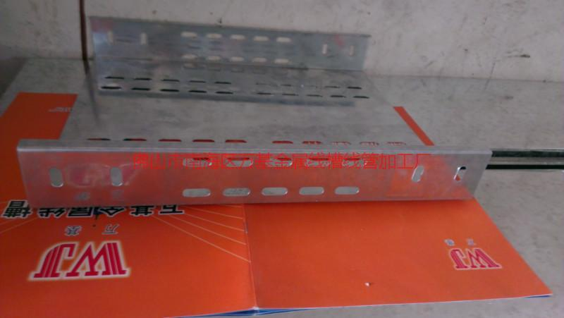 供应托盘式桥架