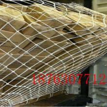 集装箱货柜网_货柜网厂家_挡货网_尼龙绳网_楼梯防护网_安全防护网图片