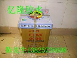 深圳万能胶生产厂家图片