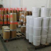 供应惠州手工木皮胶水生产厂家惠州手工木皮胶水生产厂家木皮胶水供应商