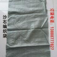 昆明沙石包装袋图片