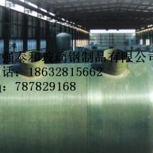 供应武汉玻璃钢化粪池生产厂家