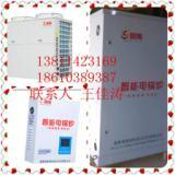 供应采暖制冷设备节能空气源