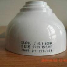 供应LED灯喷码加工/LED灯喷码机