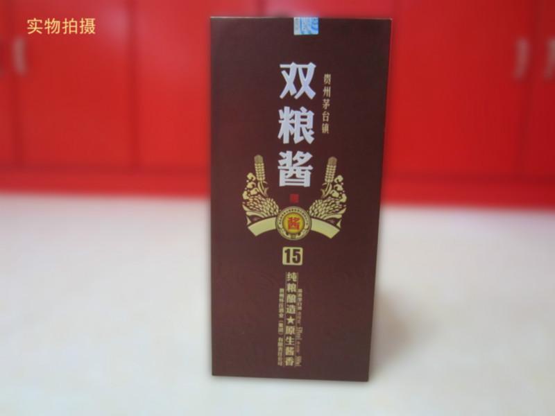 供应双粮酱15年江苏招商,双粮酱15年生产厂家,双粮酱15年供货商