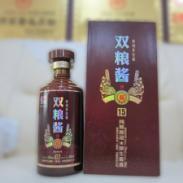 怀庄15年双粮酱酒图片
