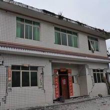 供应承担建筑房屋辅助工程结构安全鉴定