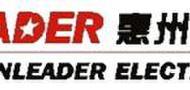 惠州新力达电子工具有限公司