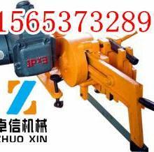 供应KDJ电动锯轨机图片