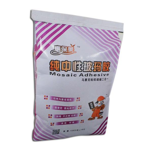 供应 水泥基玻玛胶/马赛克粘结剂
