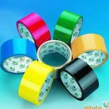 印刷封箱胶 订做印刷胶带 彩色胶带图片