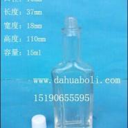 玻璃厂家直销15ml风油精玻璃瓶价格图片