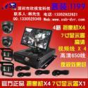 车载视频监控设备套装图片