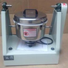供应化学粉末混合机化学干粉试剂混合机批发