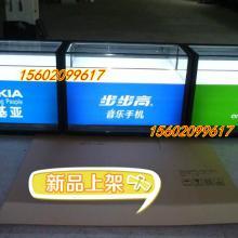 供应手机柜台HTC安卓诺基亚铁皮手机柜台手机陈列柜批发