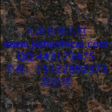 供应英国棕花岗岩/厂家批发/蒙古黑,中国黑,齐鲁黑,黑金沙批发