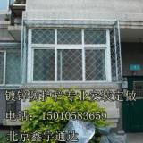 北京通州不锈钢防护网安装防护栏阳台防盗窗围栏防盗门安装制作