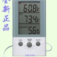欧西亚温湿度计THG312图片