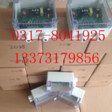 供应WMK-4脉冲控制仪,低压脉冲控制仪,脉冲喷吹控制箱,可编程序控制器批发批发