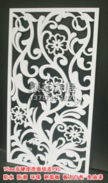 供应J78雕花板/PVC镂空板/背景墙隔断