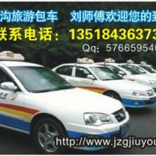 供应九寨沟租车网租车服务图片