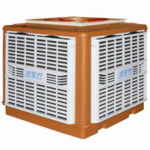 车间降温设备厂房降温设备