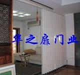 天津pvc塑料折叠门,pvc推拉折叠门。