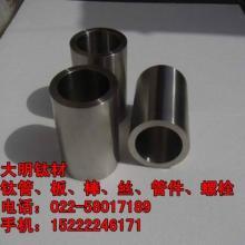 新余Cr22Ni14W3Co不锈钢管 Cr22Ni14W3Co