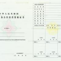 济南奖状证书印刷