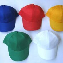 供应广告帽批发,广告帽订做,广告帽厂家