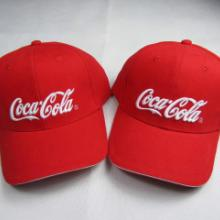 供应西安广告帽子制作/西安广告帽子批发/西安广告帽子厂家