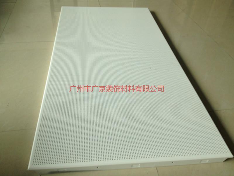 供应广东十大品牌吊顶天花板/厂家-天花板批发价格-广东天花板品牌有哪些