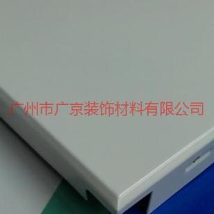 北京铝扣板图片