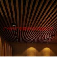 供应木纹铝方通厂家-桃红色木纹铝方通-凹型铝方通-木纹铝方通厂家批发