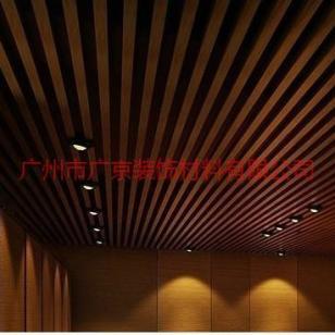 木纹铝方通厂家图片
