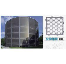 供应外墙铝板-广东外墙铝板价格-外墙铝板厂家/采购商-外墙铝扳厚度
