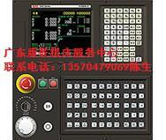 凯恩帝系统售后维修中心电话图片/凯恩帝系统售后维修中心电话样板图 (3)