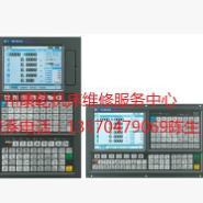 广州数控车床系统深圳售后维修站图片