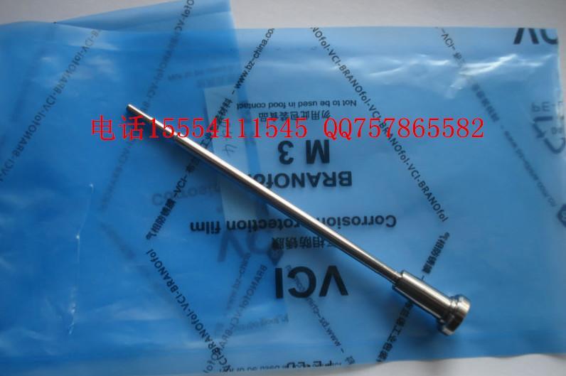 供应用于喷油器总成的FOORJ01747阀组件