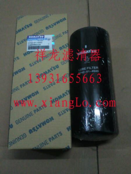 供应用于润滑油过滤|发动机过滤|油过滤的小松300-7挖机机油滤芯/6742014540机油滤芯
