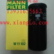 供应用于润滑油过滤|发动机过滤|油过滤的英格索兰摊铺机W11102滤芯图片