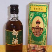 100ml二两装宫廷玉液酒瓶图片
