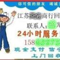 供应苏州相城区二手苹果手机回收苏州苹果4 4S 苹果5 5S 回收