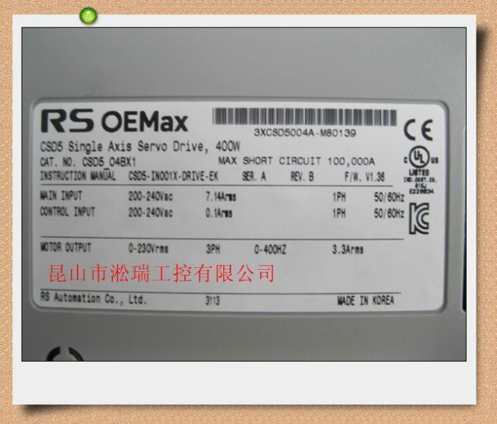 供应CSD5-04BX1伺服驱动器图片